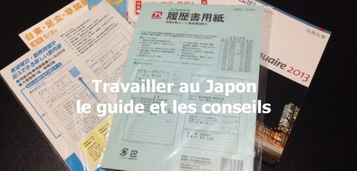 20 sites utiles pour trouver un job au Japon