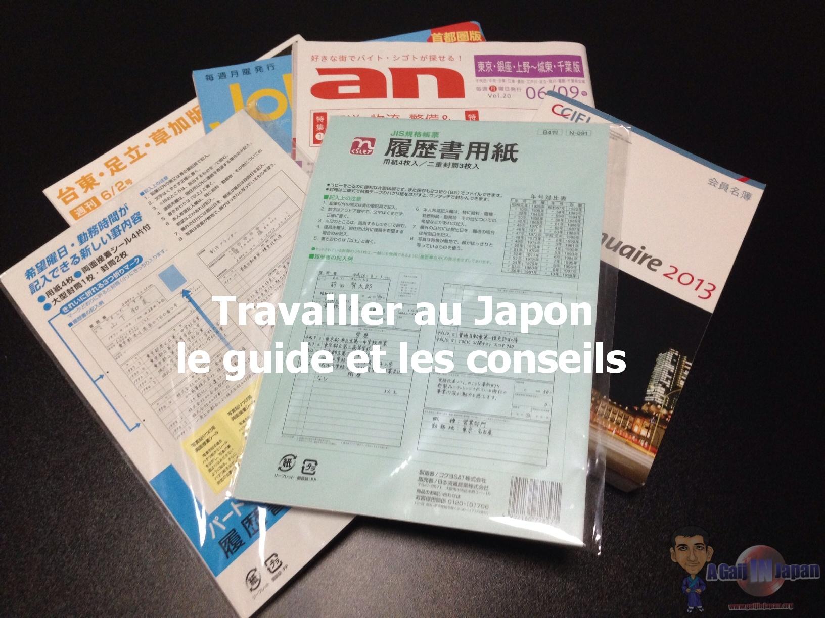 20 sites utiles pour trouver un job au Japon